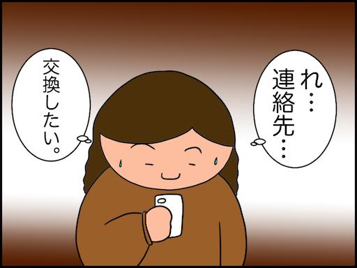 f:id:oba_kan:20201104132804p:image