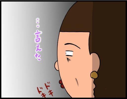f:id:oba_kan:20190225143416j:image