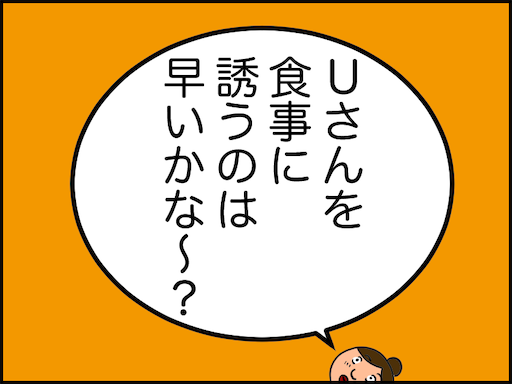 f:id:oba_kan:20201126172359p:image