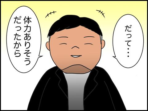 IMG_9921
