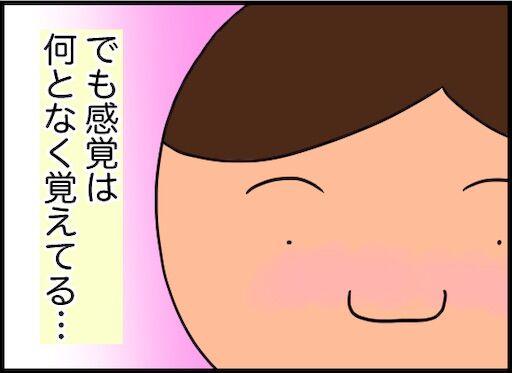 f:id:oba_kan:20190929183041j:image