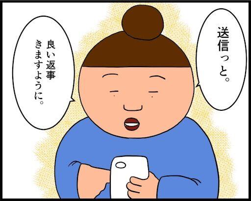 f:id:oba_kan:20190513101941j:image