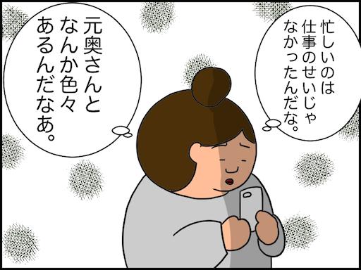 f:id:oba_kan:20201228182801p:image