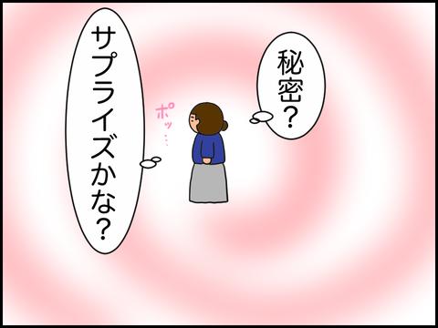 IMG_1580