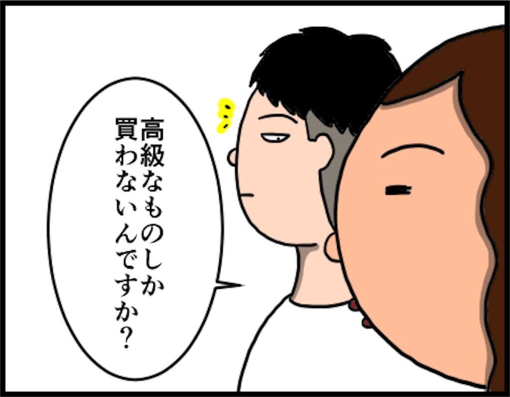 f:id:oba_kan:20180915055522j:image