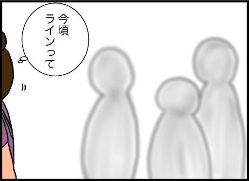 f:id:oba_kan:20191218132336j:image