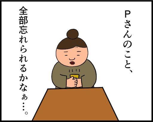 f:id:oba_kan:20190425100308j:image