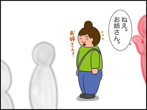 f:id:oba_kan:20210117022507p:image
