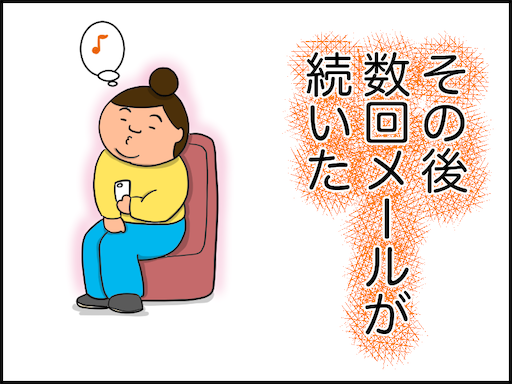 f:id:oba_kan:20201205190129p:image