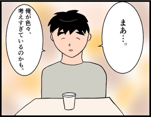 f:id:oba_kan:20190223173658j:image