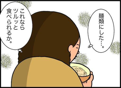 f:id:oba_kan:20200219123045j:image