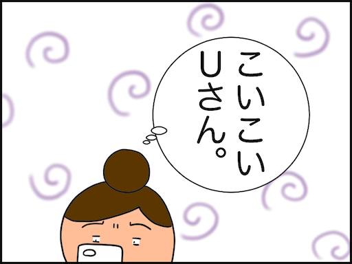 f:id:oba_kan:20210116153245p:image