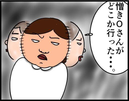 f:id:oba_kan:20181101121458j:image