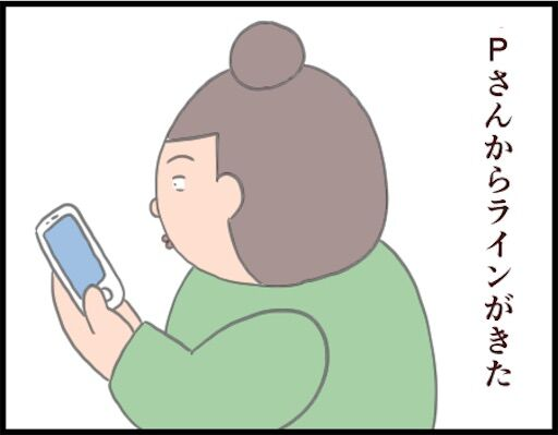 f:id:oba_kan:20190323180007j:image
