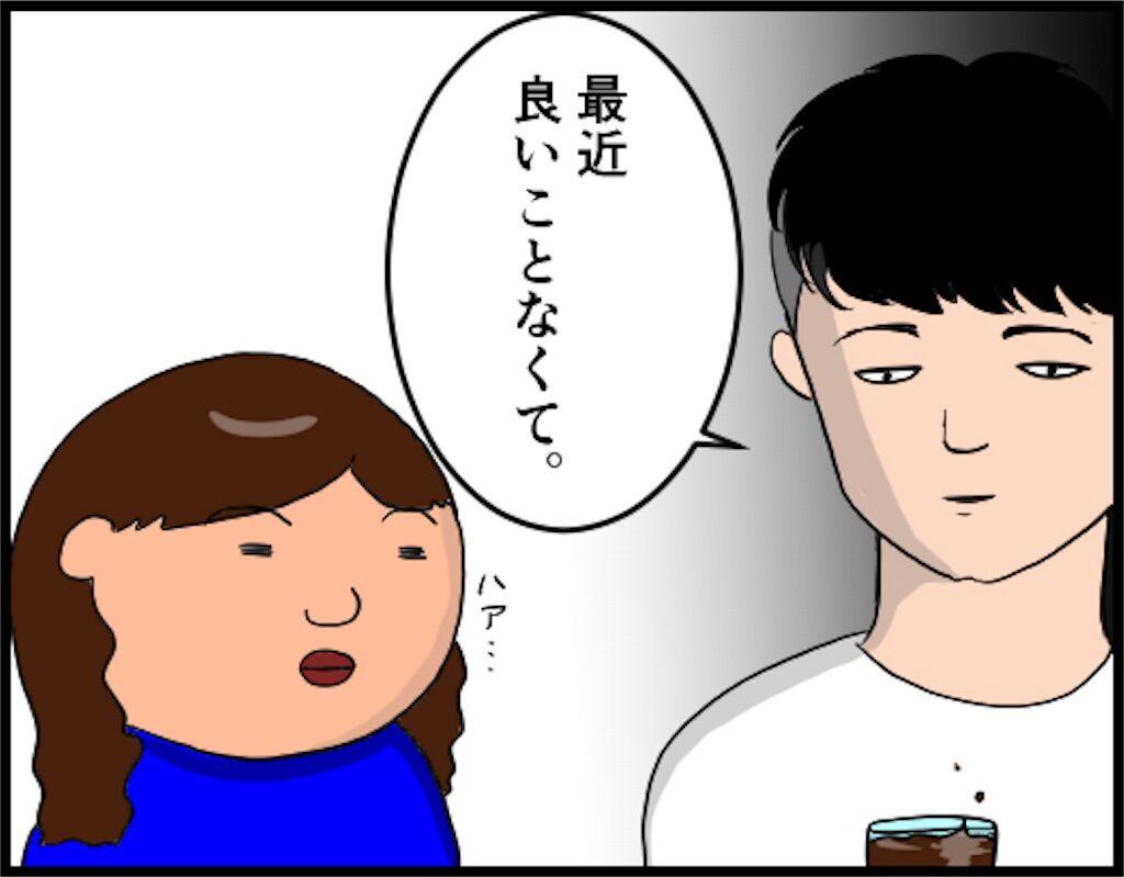 f:id:oba_kan:20180625125428j:image