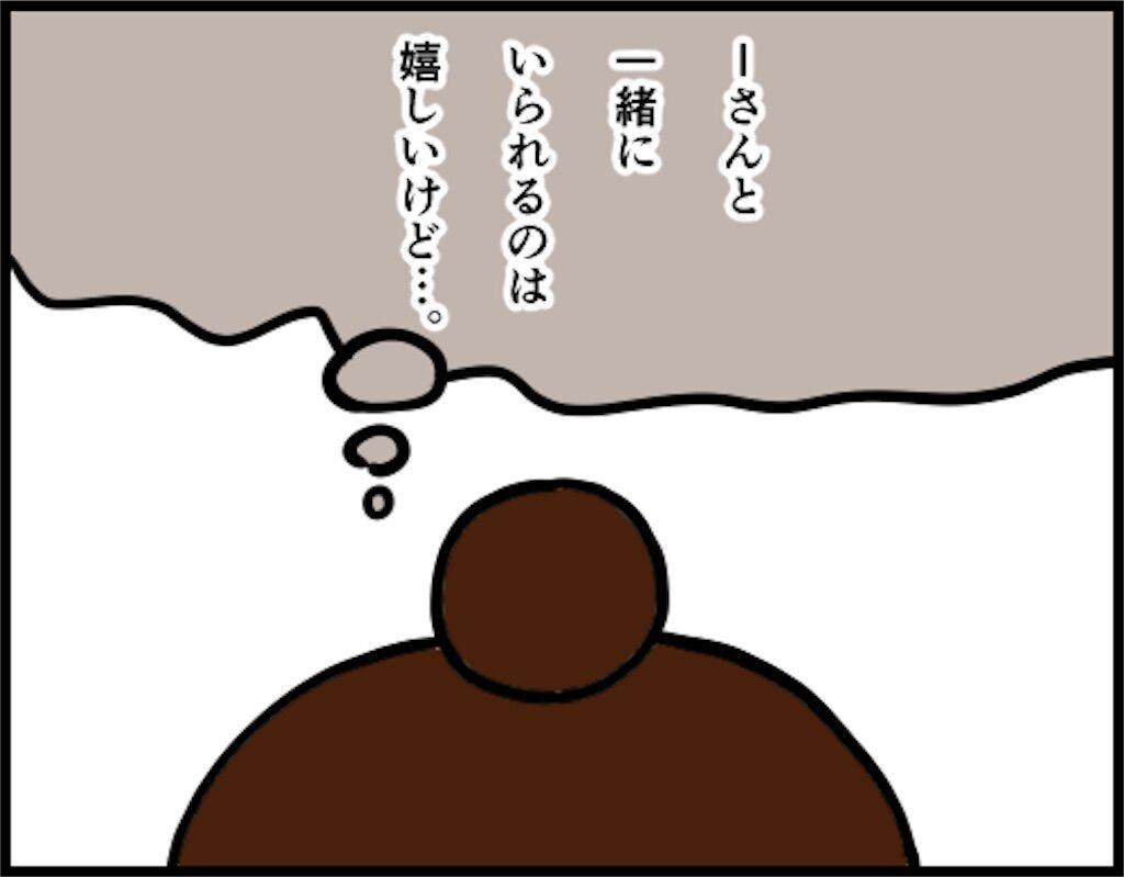 f:id:oba_kan:20180819105636j:image