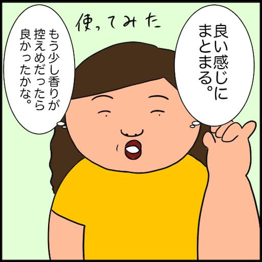 f:id:oba_kan:20190820112921p:plain