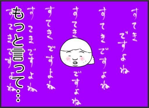 f:id:oba_kan:20200103115345j:image