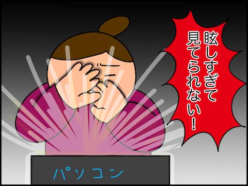 f:id:oba_kan:20210206001357p:image