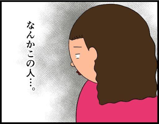 f:id:oba_kan:20190416104758j:image