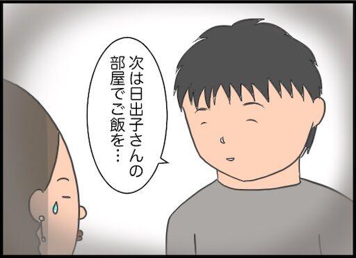 f:id:oba_kan:20190816142812j:image