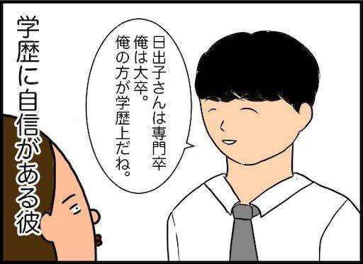 f:id:oba_kan:20200905100234j:image