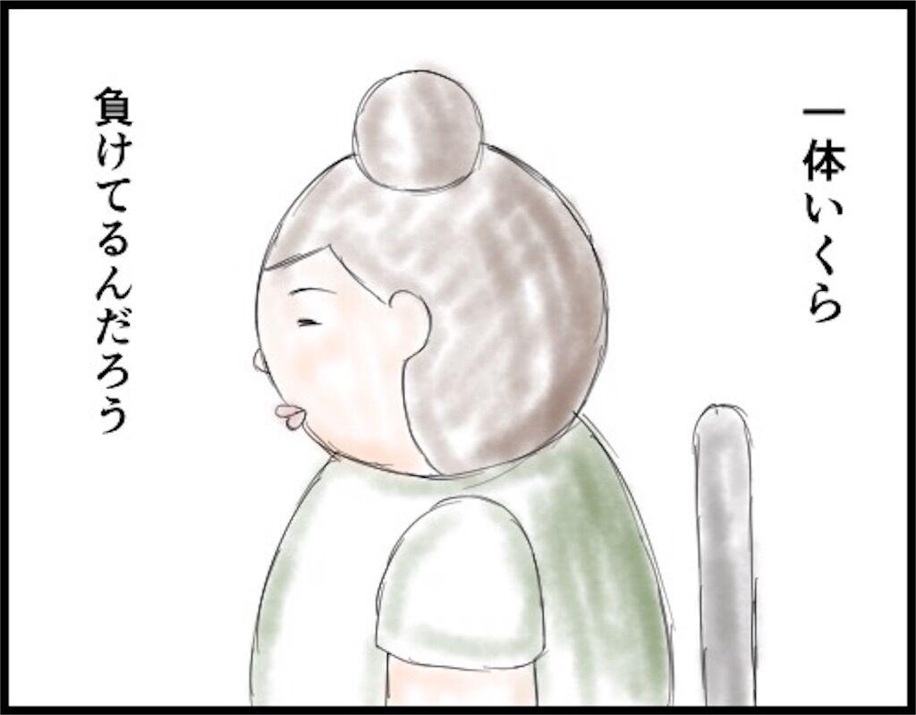 f:id:oba_kan:20180910105913j:image