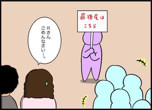 f:id:oba_kan:20190807152112j:image