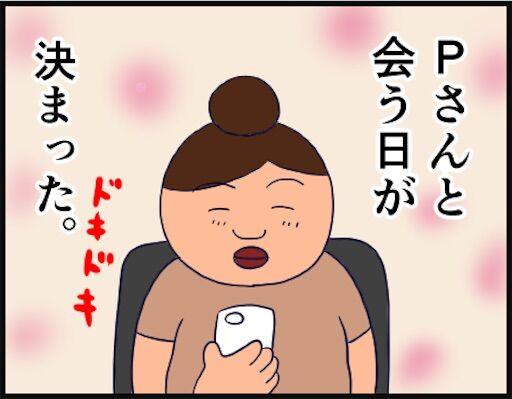 f:id:oba_kan:20181213213722j:image