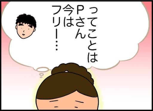 f:id:oba_kan:20191222133440j:image