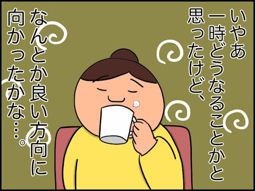 f:id:oba_kan:20201205190053p:image