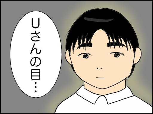 f:id:oba_kan:20201029180414p:image
