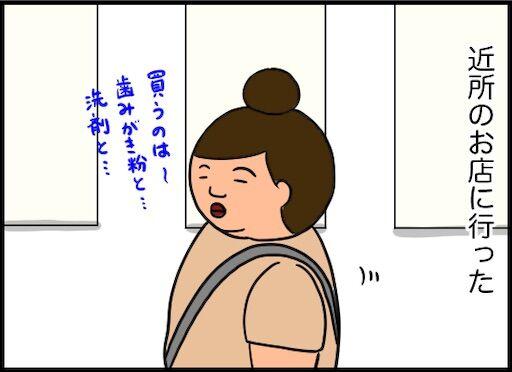 f:id:oba_kan:20200715174425j:image