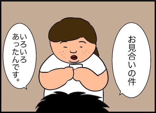 f:id:oba_kan:20200101162517j:image