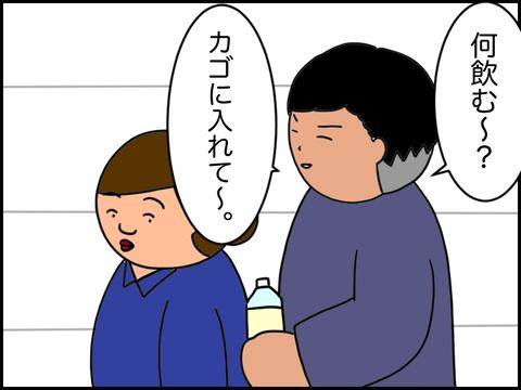 IMG_1565