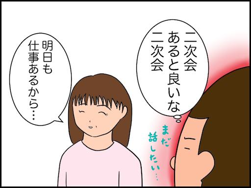f:id:oba_kan:20201104132722p:image