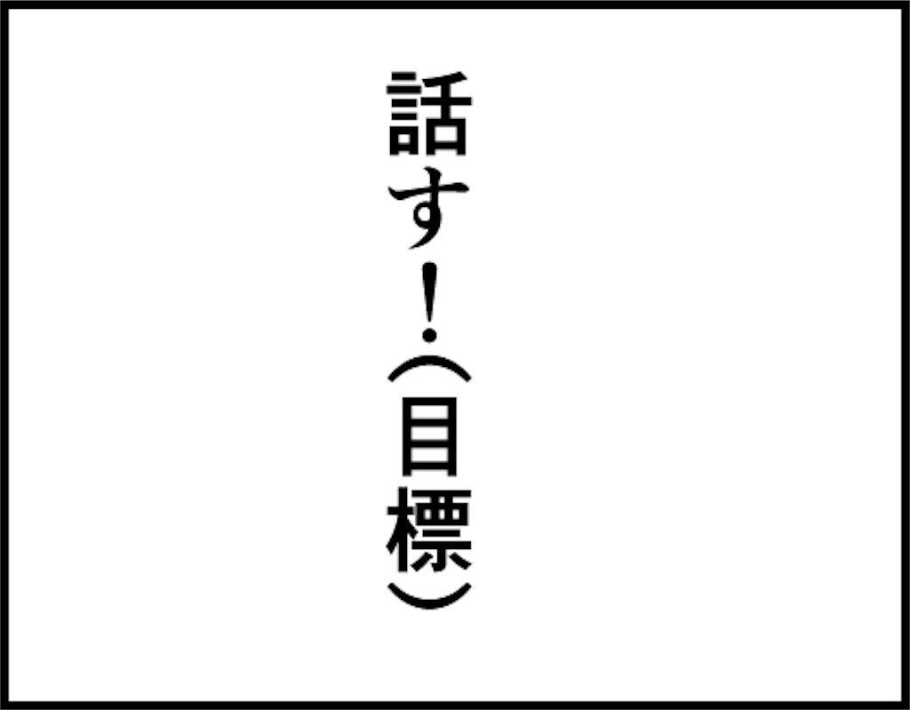 f:id:oba_kan:20180619091344j:image