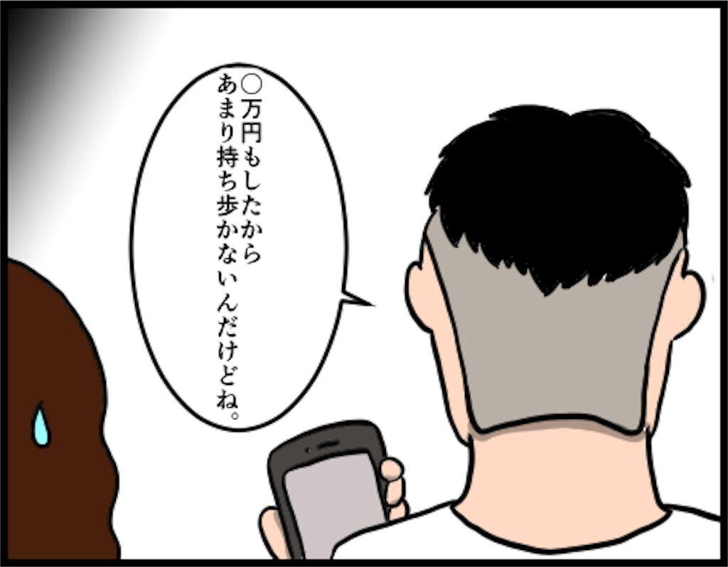 f:id:oba_kan:20180912232444j:image