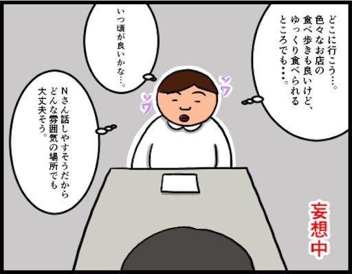 f:id:oba_kan:20181021131717j:image