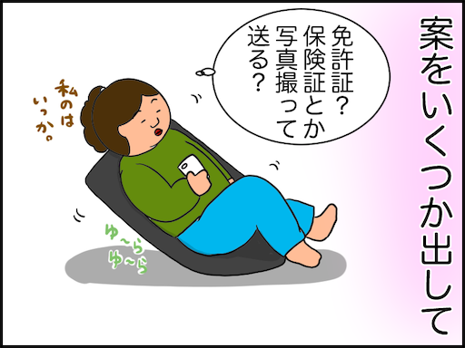f:id:oba_kan:20201118121153p:image