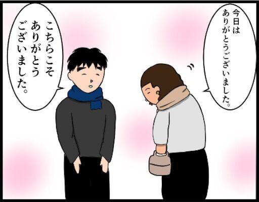f:id:oba_kan:20190227092946j:image