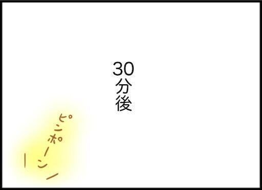 f:id:oba_kan:20200720182310j:image