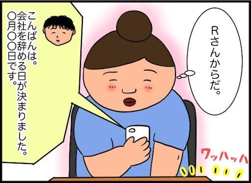 f:id:oba_kan:20190627121756j:image