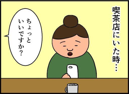 f:id:oba_kan:20190619103354j:image
