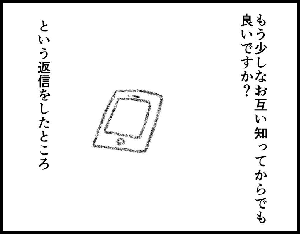 f:id:oba_kan:20180403174757j:image