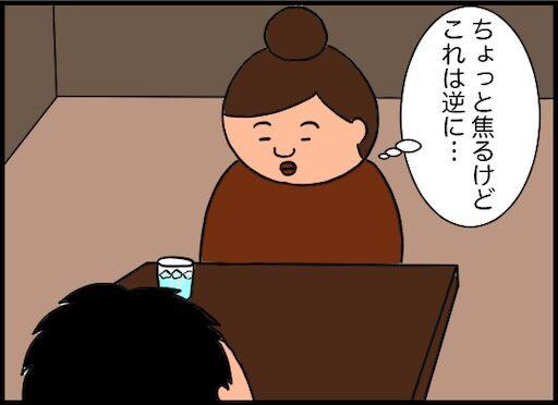 f:id:oba_kan:20190912152654j:image
