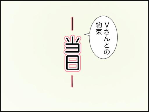 f:id:oba_kan:20210309220407p:image