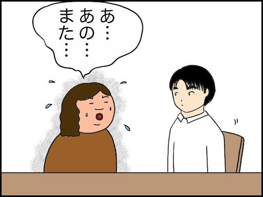 f:id:oba_kan:20201105104913p:image