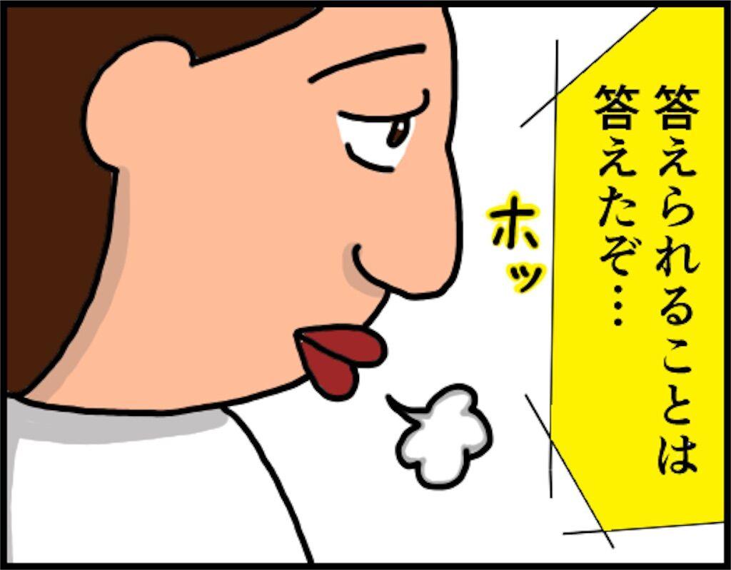 f:id:oba_kan:20180417133639j:image