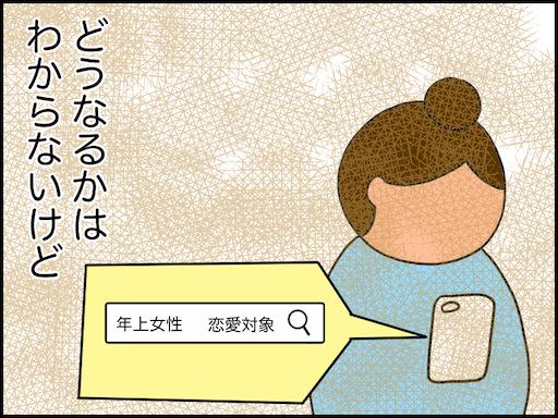 f:id:oba_kan:20210310102245p:image